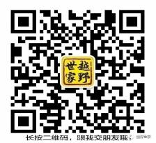 微信图片_20180707083437.png